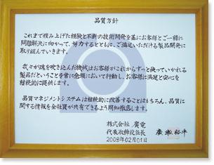com_img02
